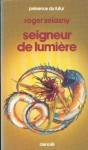 Seigneur de lumière (Denoel 1984).jpg