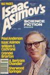 IASFM 1977-Fall.jpg