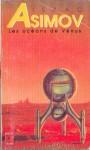 Les océans de Vénus (Lefrancq 1997).jpg