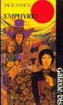 Emphyrio (OPTA 1978).jpg