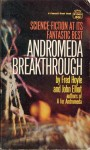 Andromeda breakthrough (Fawcett 1967).jpg