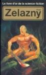 Le livre d'or de Roger Zelazny (PP 1985).jpg