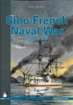 Sino-french naval war 1884-1885.jpg