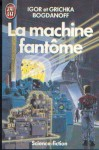 La machine fantôme (JL 1985).jpg
