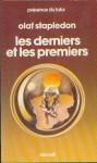 Les derniers et les premiers (Denoel 1978).jpg