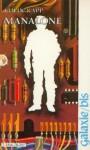 Manalone (OPTA 1982).jpg